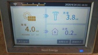 太陽光リモコン